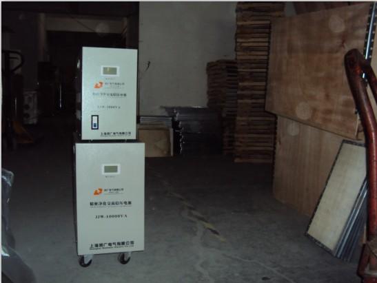 jjw/sjw精密净化交流稳压电源